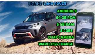 НОВИЯТ LAND ROVER DISCOVERY VT