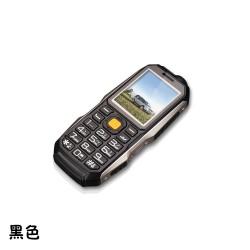 HUMER NITOM 6800S. УДАРОУСТОЙЧИВ, ВОДОУСТОЙЧИВ, 6800mAh Батерия