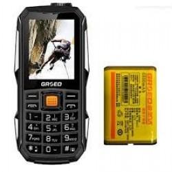 Батерия за мобилен телефон NITOM E6800