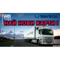 "7"" GPS навигация за камион, Windows CE, FM Transmitter"